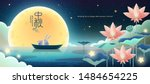 Stock vector aesthetic mid autumn festival illustration banner with rabbits enjoying the full moon in lotus pond 1484654225