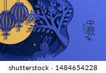 lovely paper art mid autumn... | Shutterstock .eps vector #1484654228