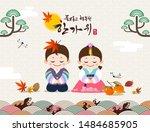 happy thanksgiving day in korea.... | Shutterstock .eps vector #1484685905