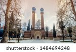 Azerbaijan  Ganja  Minarets Of...