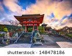 kiyomizu dera temple gate in...   Shutterstock . vector #148478186