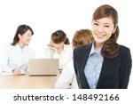 beautiful asian business women... | Shutterstock . vector #148492166