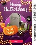 happy halloween  purple...   Shutterstock .eps vector #1485054248