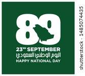 89 saudi national day. 23rd... | Shutterstock .eps vector #1485074435
