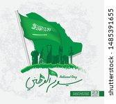 celebrating national day  of ... | Shutterstock .eps vector #1485391655