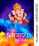 illustration of lord ganesha... | Shutterstock .eps vector #1485518252