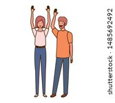couple of people standing on... | Shutterstock .eps vector #1485692492