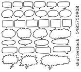 vector set of speech bubbles | Shutterstock .eps vector #1485750908