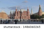 moscow   jule 27  moscow red... | Shutterstock . vector #1486060265