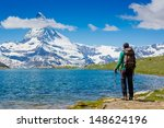 young man with backpack looking ... | Shutterstock . vector #148624196