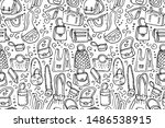 bag seamless pattern. bags... | Shutterstock .eps vector #1486538915