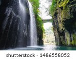 Waterfall At Takachiho Gorge In ...