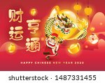 prosperity god and cute rat... | Shutterstock .eps vector #1487331455
