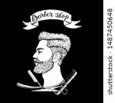 barber shop hand drawn vector... | Shutterstock .eps vector #1487450648