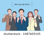 business people are cheering... | Shutterstock .eps vector #1487605145