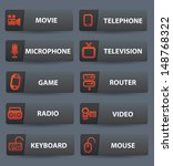 technology buttons vector | Shutterstock .eps vector #148768322