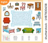 word search puzzle. cartoon set ...   Shutterstock .eps vector #1487830658