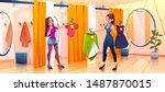 people in store fitting room...   Shutterstock .eps vector #1487870015