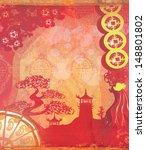decorative chinese landscape... | Shutterstock . vector #148801802