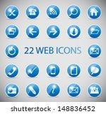 shine glossy computer icon ... | Shutterstock . vector #148836452