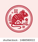 2020 chinese new year  year of... | Shutterstock .eps vector #1488580022