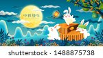 happy mid autumn festival with... | Shutterstock .eps vector #1488875738