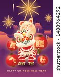 chinese new year 2020 year of... | Shutterstock .eps vector #1488964292