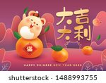 happy chinese new year 2020 the ... | Shutterstock .eps vector #1488993755