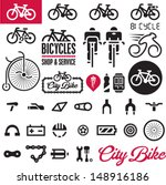 banner,bicycle,bike,biker,biking,black,brakes,chain,city,classic,cycle,cyclist,derailleur,drive,electric