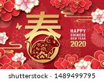 2020 Chinese New Year  Year Of...