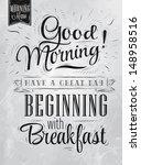 poster lettering good morning ... | Shutterstock .eps vector #148958516