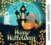 Happy Halloween  Square...
