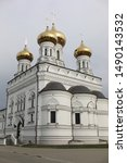 church at the station in tver | Shutterstock . vector #1490143532