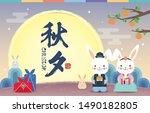 Stock vector chuseok or hangawi korean thanksgiving day template cute cartoon rabbits with songpyeon chuseok 1490182805