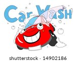 car wash   Shutterstock .eps vector #14902186