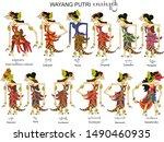indonesian javanese female... | Shutterstock .eps vector #1490460935