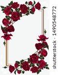 template for invitation ... | Shutterstock .eps vector #1490548772