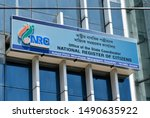 Small photo of Guwahati, Assam, India. 29 August 2019. A banner of the National Register of Citizen (NRC) office, ahead of the release of the final draft of National Register of Citizens (NRC).