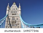 Detail Of Tower Bridge Over Th...