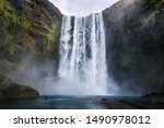 Beautiful skogafoss waterfall...