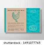 meat pattern realistic...   Shutterstock .eps vector #1491077765