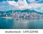Aerial View Of Hong Kong Harbor ...