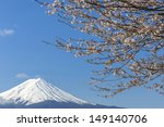 mt fuji and cherry blossom | Shutterstock . vector #149140706