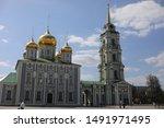 tula   may 1  2019     tula... | Shutterstock . vector #1491971495