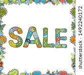 seamless. fall sale banner...   Shutterstock . vector #1492240172