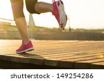 young woman is running in sunny ... | Shutterstock . vector #149254286
