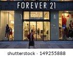 vienna   september 4  shopper... | Shutterstock . vector #149255888