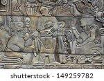 Teotihuacan  Mex   Mar 20  Pre...