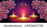 diwali  deepavali or dipavali... | Shutterstock .eps vector #1492631735
