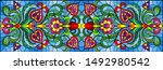 illustration in stained glass... | Shutterstock .eps vector #1492980542